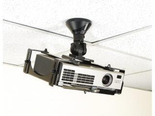 Projector plafondbevestiging